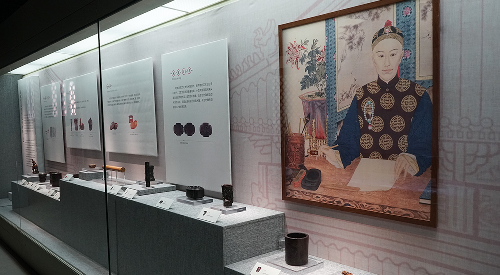 Treasures Essence: Art Craft of Ming and Qing Dynasty